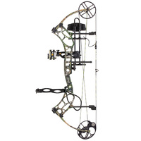 Legend Series LS2 RTH Compound Bow - Bear Archery