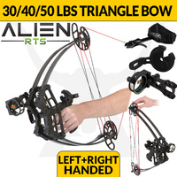 ALIEN COMPOUND BOW - CARBON - RTS KIT